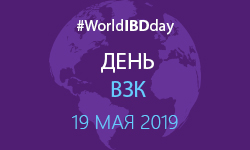 World IBD Day